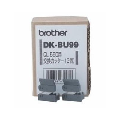 BROTHER DKBU99 QL CUTTER UNIT 2xpcs